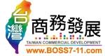 台灣商務發展