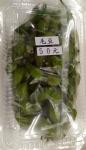 黑胡椒毛豆